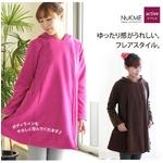 着るブランケット NuKME(ヌックミィ) アクティブスタイル ゆったりフレア ネイビー