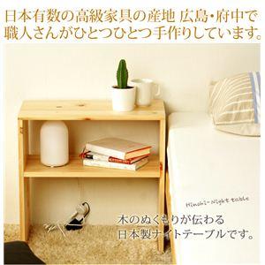 日本製 ひのきのナイトテーブル