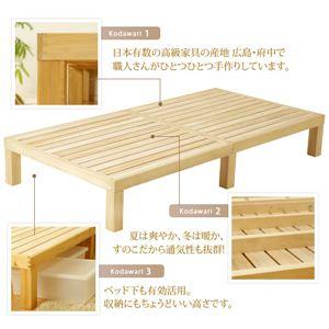 日本製 桐のすのこベッド シングルサイズ