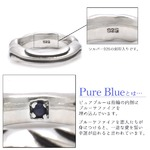 PureBlue Wave&Heartリング 21号