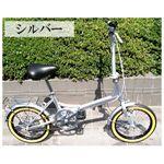 最高品質SGマーク取得16インチ折畳自転車 シルバー