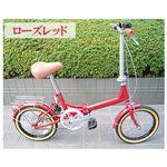 最高品質SGマーク取得16インチ折畳自転車 ローズレッド