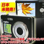 SANYO Xacti 810万画素 デジタルカメラ VPC-T850EX