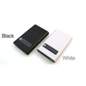 2000mA外付けUSB携帯バッテリー&ケーブルセット ブラック