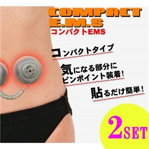 パットを貼るだけ~筋肉を攻めるコンパクトEMS【バーゲン通販】