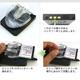 携帯用マルチ充電器ダブルチャージ用セット 写真2