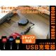 携帯用マルチ充電器ダブルチャージ用セット 写真4