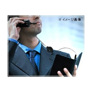 コンパクトソーラーチャージャー(iphone不可)手帳型 携帯用ソーラー充電器