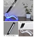 アクリルウェーブデザイン オシャレLEDデスクライト/青色ムードライト