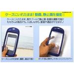 【ブラック】スマートフォン用防水ケース