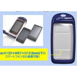 【ピンク】スマートフォン用防水ケース iPhone5対応