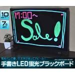 屋内用看板に! 手書きLED蛍光ブラックボード39.5×55cm