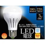 3WLED電球 口金E26型 暖色30W 【10個セット】の詳細ページへ
