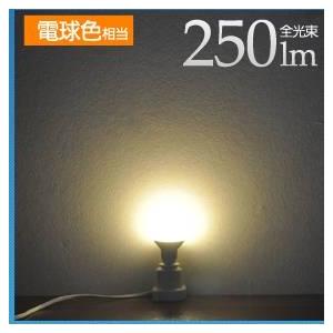 LED電球 E17ミニクリプトン球型3.5W 電球色 【10個組】