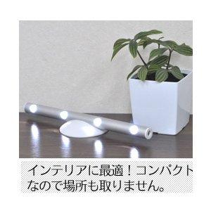 【2個セット】インテリアLEDバーライト スタンド付 シルバー 壁面設置・据え置き可能 電池式