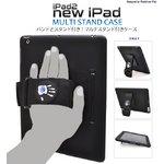 【ブラック】新しいiPad・iPad2用マルチスタンドケース ハンドホルダーバンド付