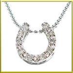 シルバー925天然ダイヤモンドネックレス 幸運を運ぶ馬蹄(ホースシュー)約40cm S341D【ジュエリーケース付き】の詳細ページへ