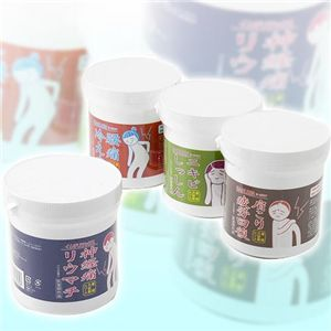 ガールセン薬用入浴剤シリーズ ガールセンY(肩こり・疲労回復)ユズの香り