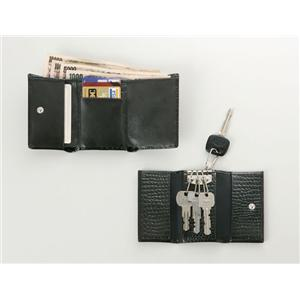 クロコダイル型押し 財布&キーケースセット