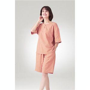 ガーゼさわやかパジャマ ローズピンク Lサイズ