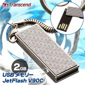 Transcend USB メモリー JetFlash V90C 2GB