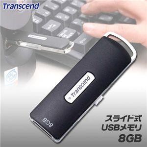 Transcend USBメモリー V10 8GB