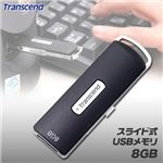 Transcend USB���꡼ V10 8GB