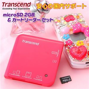Tanscend microSD 2GB+カードリーダーM5セット Pink の詳細をみる