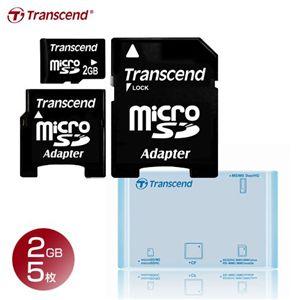 Transcend(トランセンド) microSD 2GB 5枚+マルチカードリーダー(P8 Aqua)セット