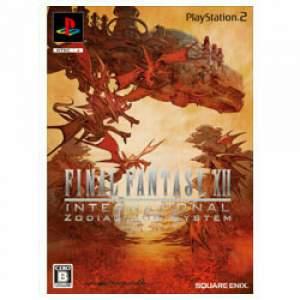 PS2用ソフト ファイナルファンタジーXII インターナショナル ゾディアック ジョブシステム