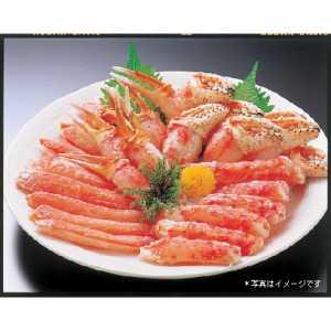 冬の最高級食材『たらば蟹』2kg超!!の商品画像大3
