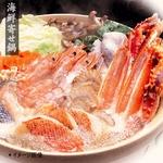 北海の集大成!【海鮮鍋セット】4人前
