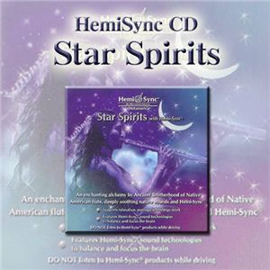 ヘミシンクCD 「STAR SPIRITS」