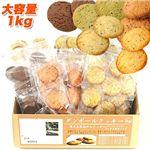 京都老舗豆腐屋さんの無添加ダイエットクッキー