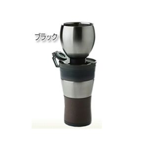 【予約販売:2009年3月中旬より順次発送】コーヒーメーカーボトル「GAMAGA」 ブラック