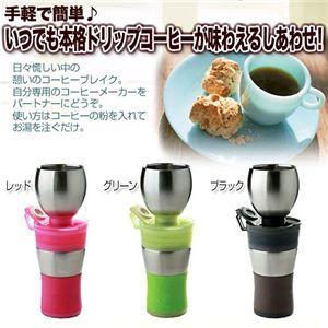 コーヒーメーカーボトル「GAMAGA」 ブラック