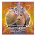 ヘミシンク Breath of Creation