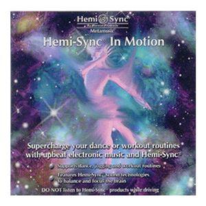 ヘミシンク『Hemi-Sync In Moitin』
