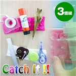catch it!!【3個セット】 ホワイト