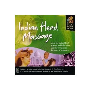 【Indian Head Massage】ヒーリング音楽NEW WORLD