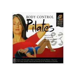 【Pilates (ピラテス)】ヒーリング音楽NEW WORLD