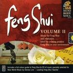 【FengShui (風水) 】ヒーリング音楽NEW WORLD