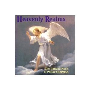 【Heavenly Realms (ヘヴンリ−・レルムス)】ヒーリング音楽NEW WORLD