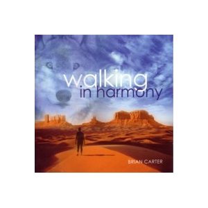 【Walking In Harmony CD】ヒーリング音楽NEW WORLD