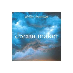 【Dream maker ( ドリームメーカー)】ヒーリング音楽NEW WORLD