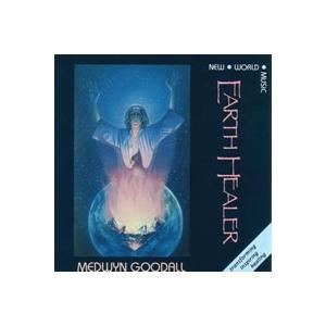 【Earth Healer (アース・ヒーラー) 】ヒーリング音楽NEW WORLD