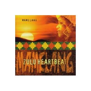【Zulu Heartbeat (ズール・ハート・ビート)】ヒーリング音楽NEW WORLD
