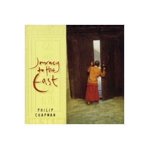 【Journey to the East CD】ヒーリング音楽NEW WORLD