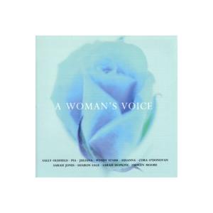 【Woman's Voice (ウーマンズ・ヴォイス)】ヒーリング音楽NEW WORLD