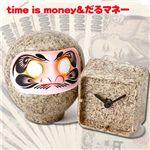 本物のお札でつくった時計とだるま【time is money&だるマネー】